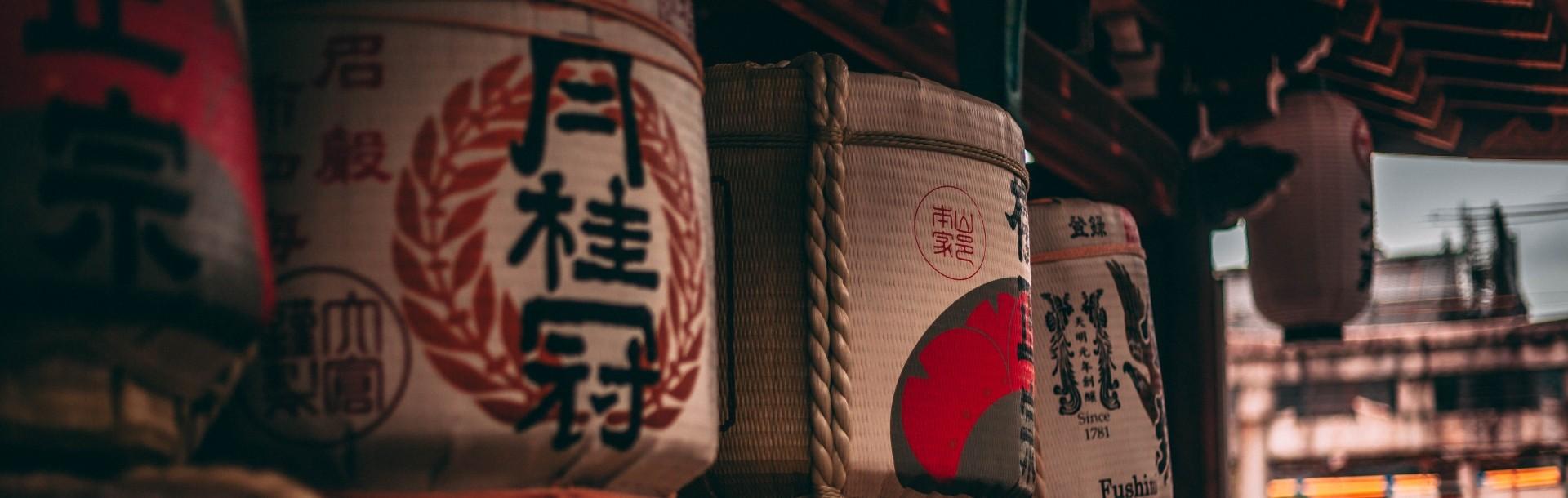 japoński seks w łaźni